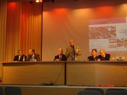Выездное заседание УМО по ФКиС 2006