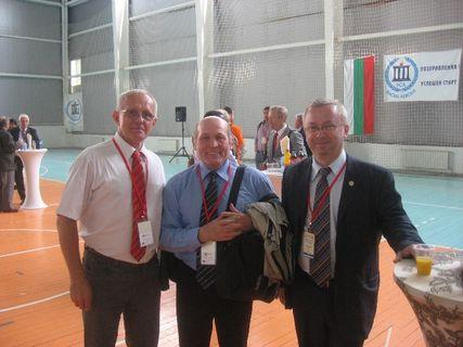 На международном конгрессе в Софии